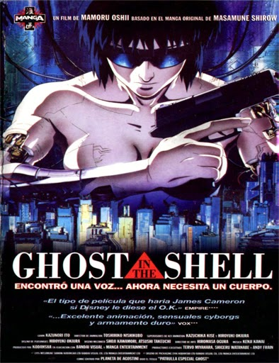 Kokaku kidotai (Ghost in the Shell)