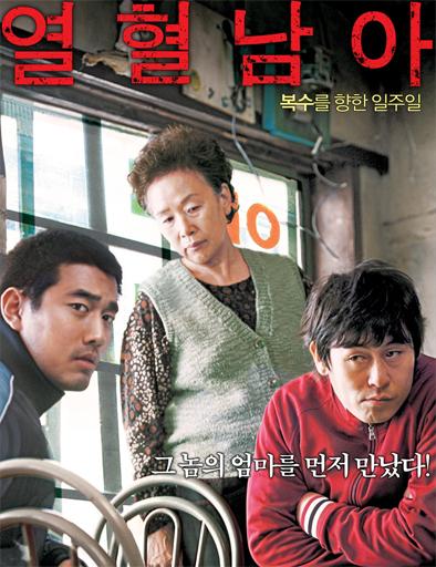 Poster de Yeolhyeol-nama (Cruel Winter Blues)