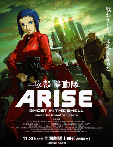 Ghost in the Shell Arise. Border 2 Ghost Whispers ()