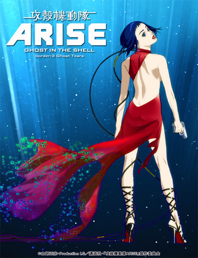Ghost in the Shell Arise. Border 3 Ghost Tears
