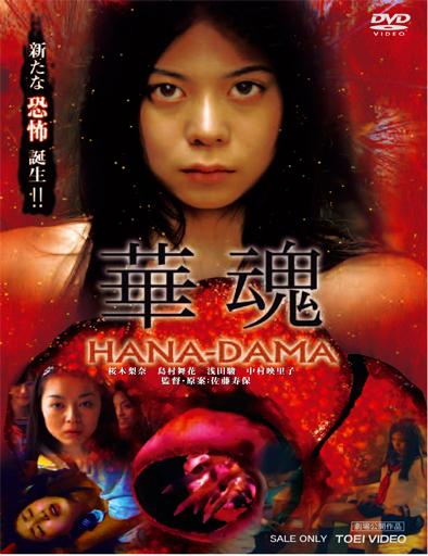 Ver Hanadama (2014) Online