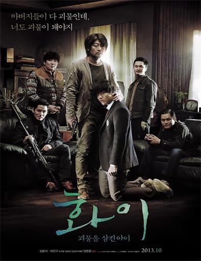 Hwa-Yi (2013)
