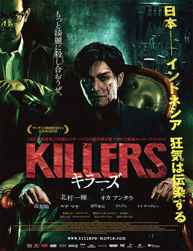 killers-2014 capitulos completos