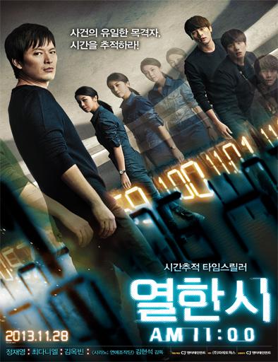 Poster de Yeolhanshi (AM 11:00)