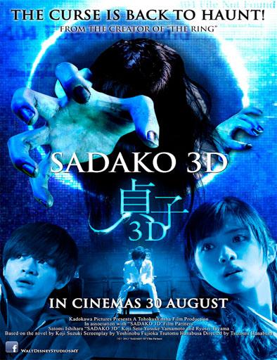 Ver sadako 3d 2012 online for Ver 3d online