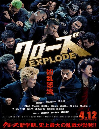 Poster de Kurozu Explode (Crows 3)