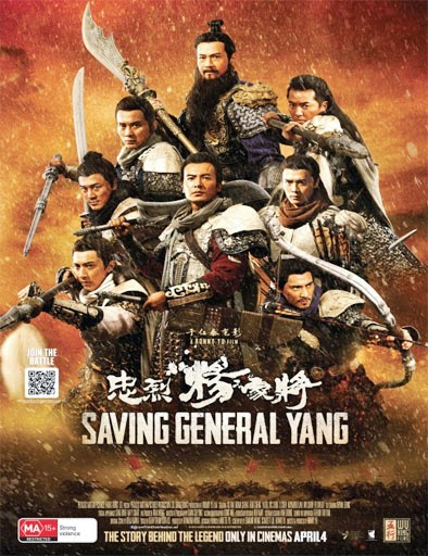 saving-general-yang-2013 capitulos completos