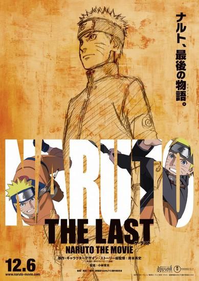 ver the last naruto the movie naruto shippūden 7 la