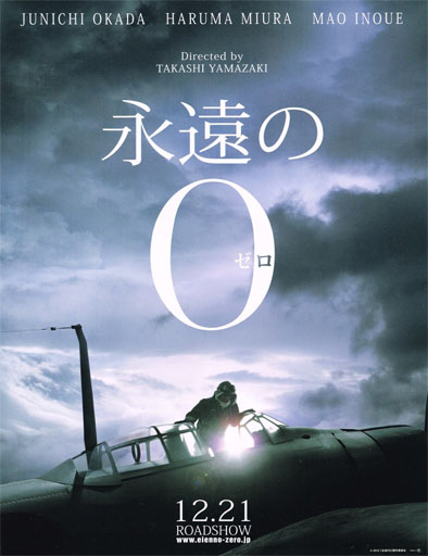 eien-no-0-the-eternal-zero-2013 capitulos completos