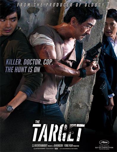 Pyojeok (El objetivo) (2014)