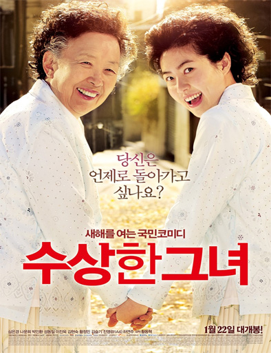 soosanghan-geunyeo-miss-granny-2014 capitulos completos