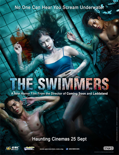 The Swimmers (Fak wai nai gai thoe)