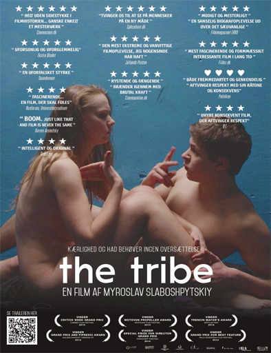 image The tribe plemya 2014