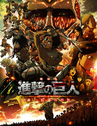 Ataque a los Titanes, la película. Parte 1. El arco y la flecha escarlatas [DVDRip] [Castellano] [1 Link] [MEGA]