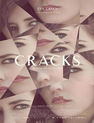 Poster de Cracks