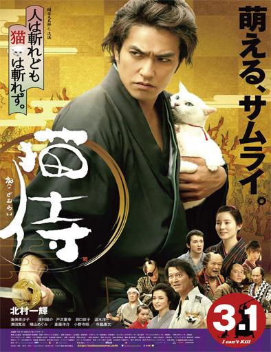 neko-zamurai-samurai-cat capitulos completos