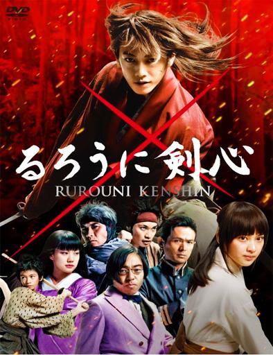 rurouni-kenshin-2012 capitulos completos