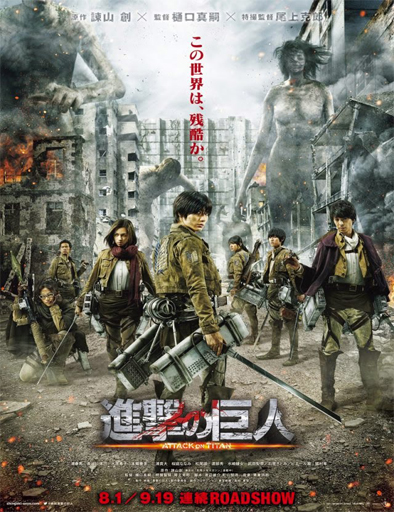 Shingeki no Kyojin (Attack on Titan) Ataque a los Titanes