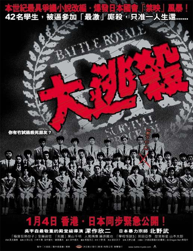 battle-royale-1 capitulos completos