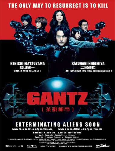 <br /> <b>Notice</b>:  Use of undefined constant url - assumed 'url' in <b>/home/doramasg/public_html/genre.php</b> on line <b>52</b><br /> gantz-parte-1 capitulos completos