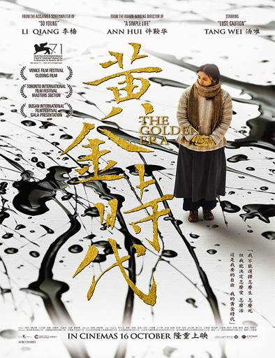 huang-jin-shi-dai-the-golden-era-2014 capitulos completos