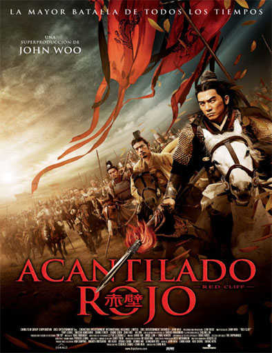 Acantilado Rojo (Red Cliff)