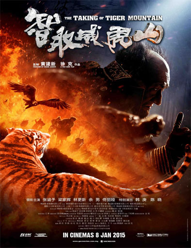 the-taking-of-tiger-mountain-2014 capitulos completos