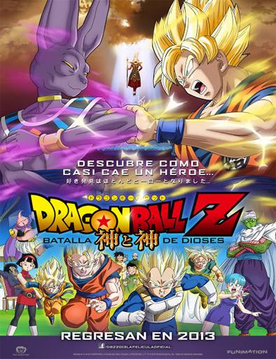Poster de Dragon Ball Z: Batalla de dioses