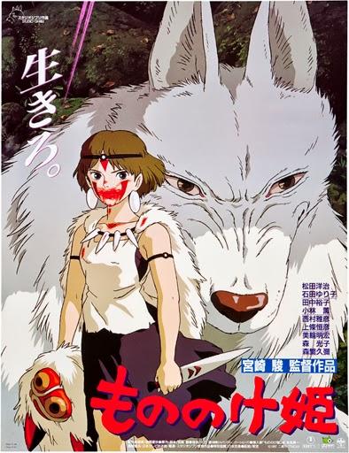 Poster de Mononoke-hime (La princesa Mononoke)