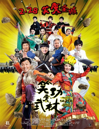 Poster de Princess and the Seven Kung Fu Masters