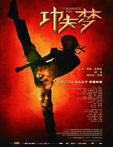 Poster de The Karate Kid