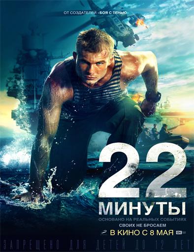 22 minuty (22 minutos)