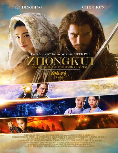 zhong-kui-fu-mo-xue-yao-mo-ling-2015 capitulos completos
