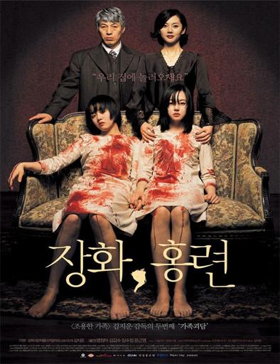 Dos hermanas (Janghwa, hongryeon)