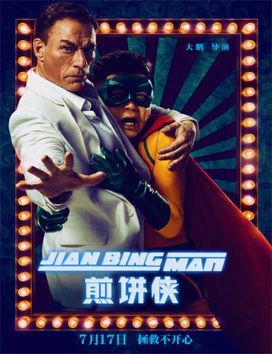 Poster de Jing Bing Man