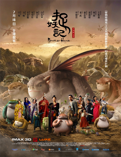 Poster de Monster Hunt