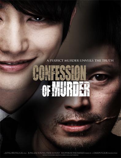 Naega Salinbeomida (Confession of Murder)