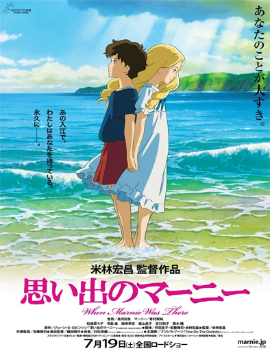 When Marnie Was There (Omoide no Mânî)