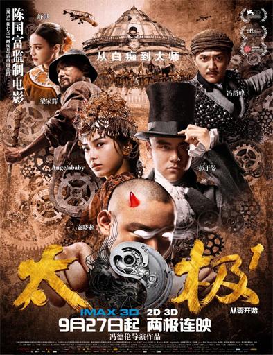 Poster de Tai Chi Zero