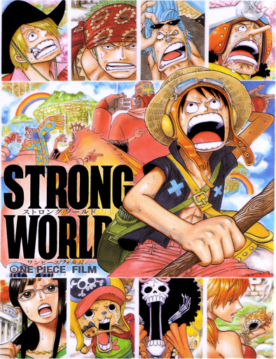 One Piece Film: Strong World (2009) online