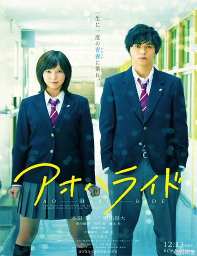 Poster de Ao Haru Ride (Aoha Ride)