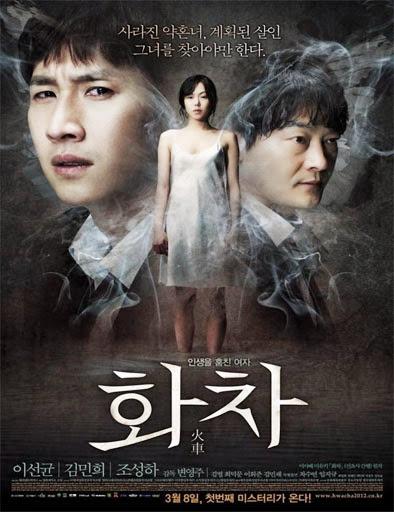 Poster de Hoa-cha (Helpless)