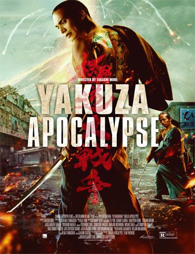 Gokudou daisensou (Yakuza Apocalypse)