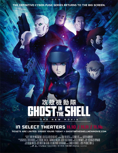 Ghost in the Shell: La nueva película