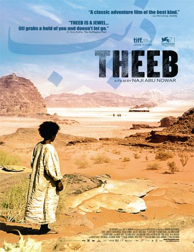 Theeb (2014) ()