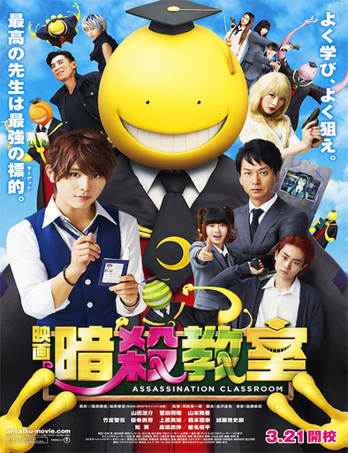 Assassination Classroom (2015)