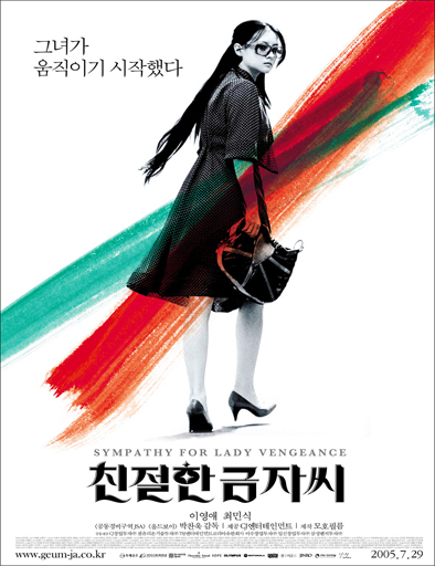 chinjeolhan-geumjassi-sympathy-for-lady-vengeance-2005 capitulos completos