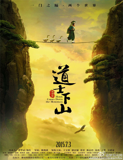 Daoshi xiashan (Monk Comes Down the Mountain) (2015) online