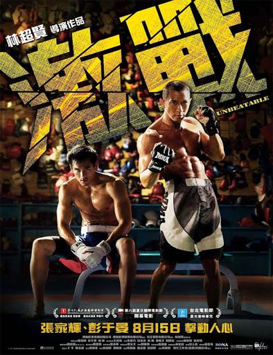 Poster de Ji zhan (Unbeatable)