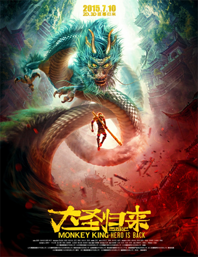 Poster de Xi you ji zhi da sheng gui lai (Monkey King: Hero is Back)